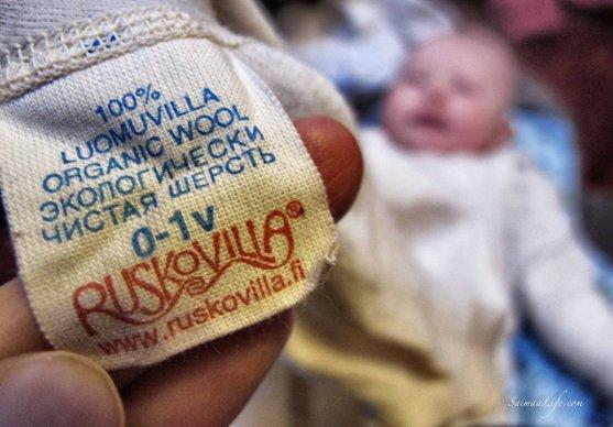 ruskovilla-organic-wool
