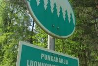 11-punkaharju-nature-reserve